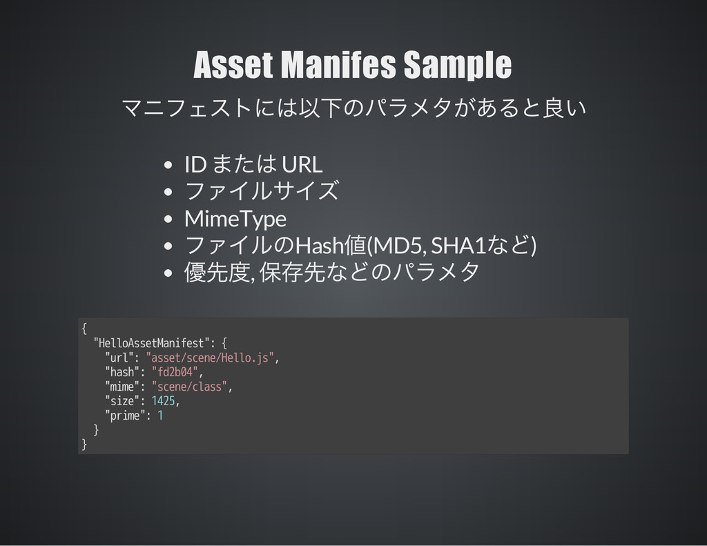 Asset Manifes Sample ID URL MimeType Hash (MD5,...