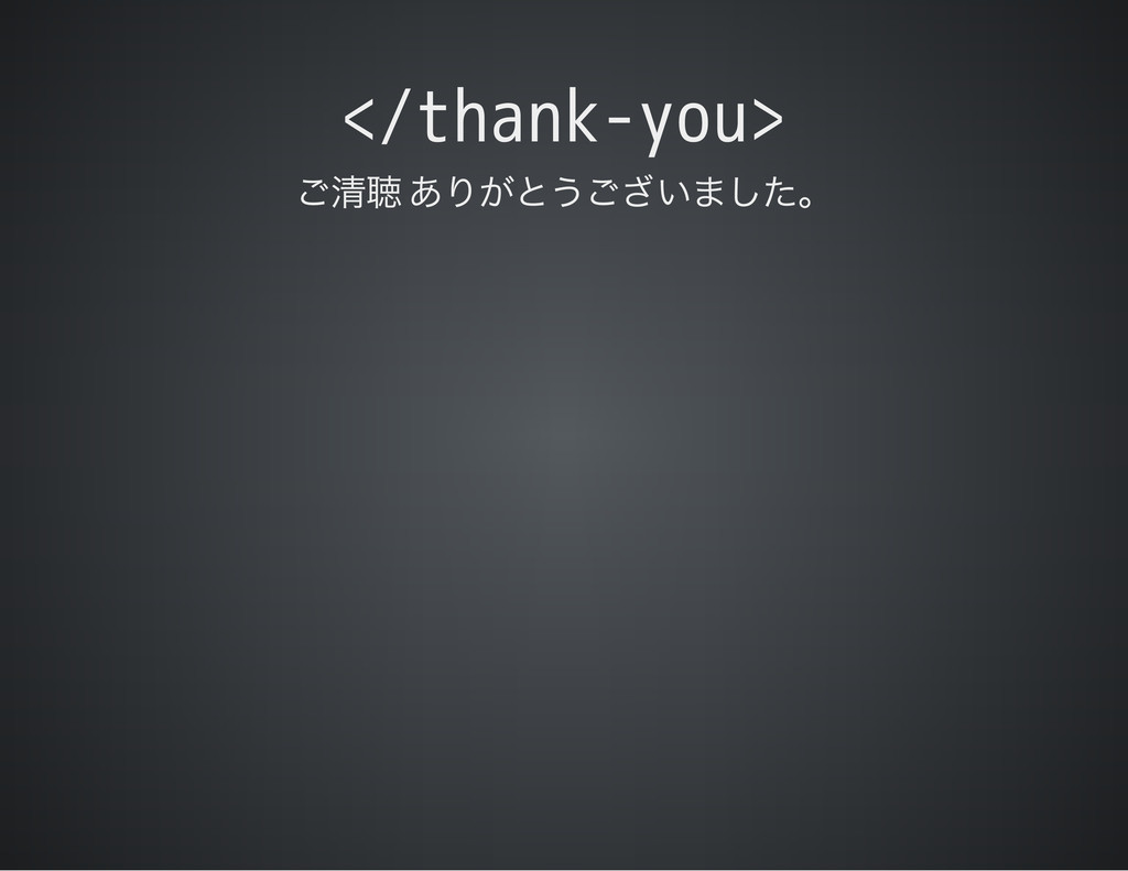 </thank-you>