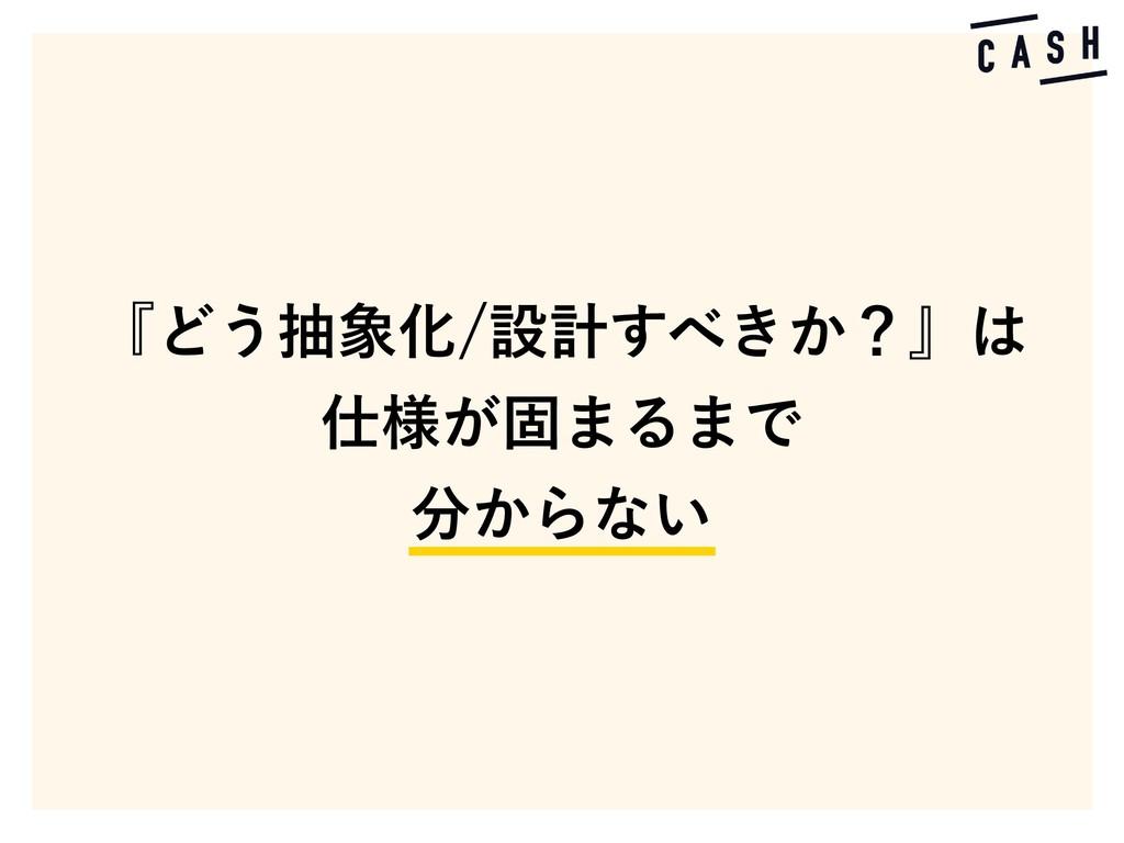 ʰͲ͏நԽઃܭ͖͔͢ʁʱ ༷͕ݻ·Δ·Ͱ ͔Βͳ͍