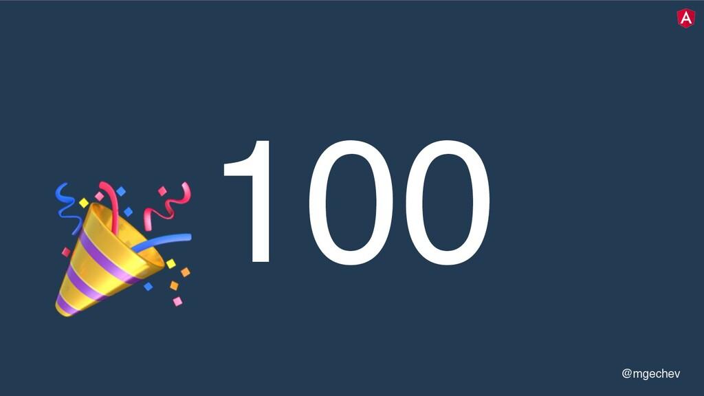 @mgechev 100