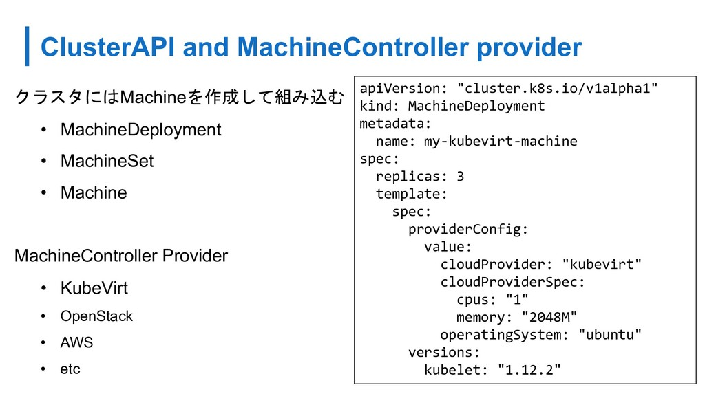 ClusterAPI and MachineController provider   ...