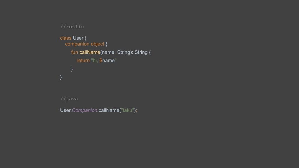 //kotlin class User { companion object { fun ca...