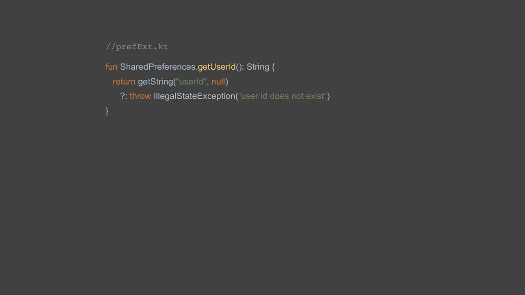 //prefExt.kt fun SharedPreferences.getUserId():...