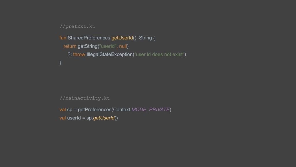 //MainActivity.kt val sp = getPreferences(Conte...
