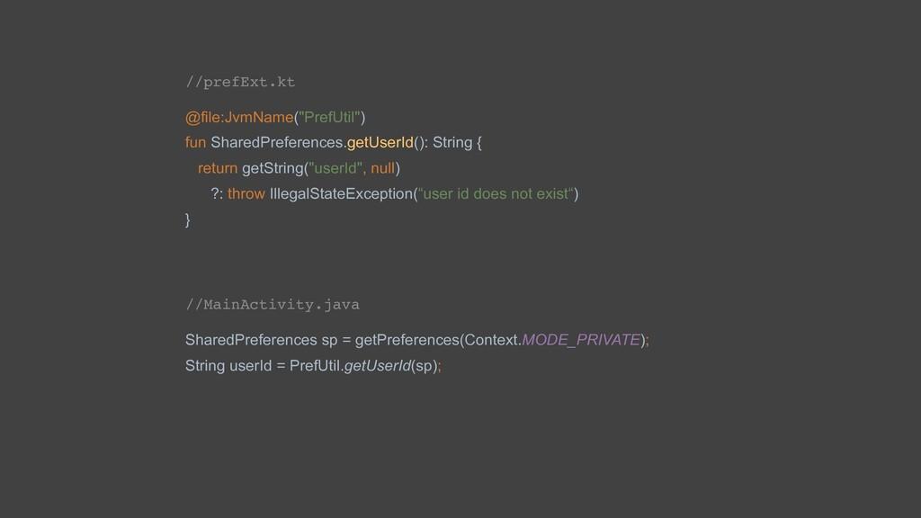 //MainActivity.java SharedPreferences sp = getP...