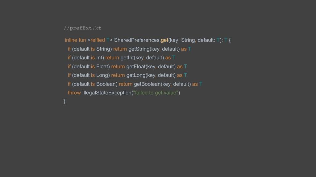 //prefExt.kt inline fun <reified T> SharedPrefe...