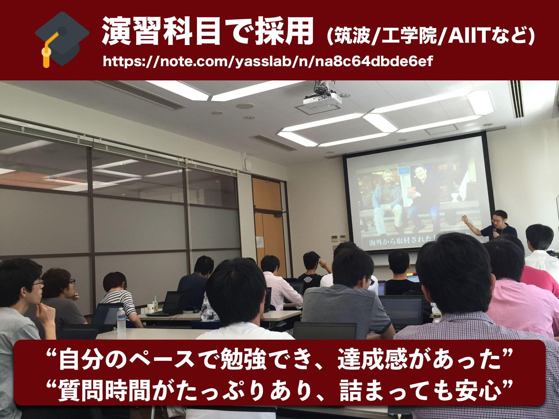 google.co.jp Ͱ 'Rails' ͱ ݕࡧ͢Δͱ1ϖʔδʹදࣔ