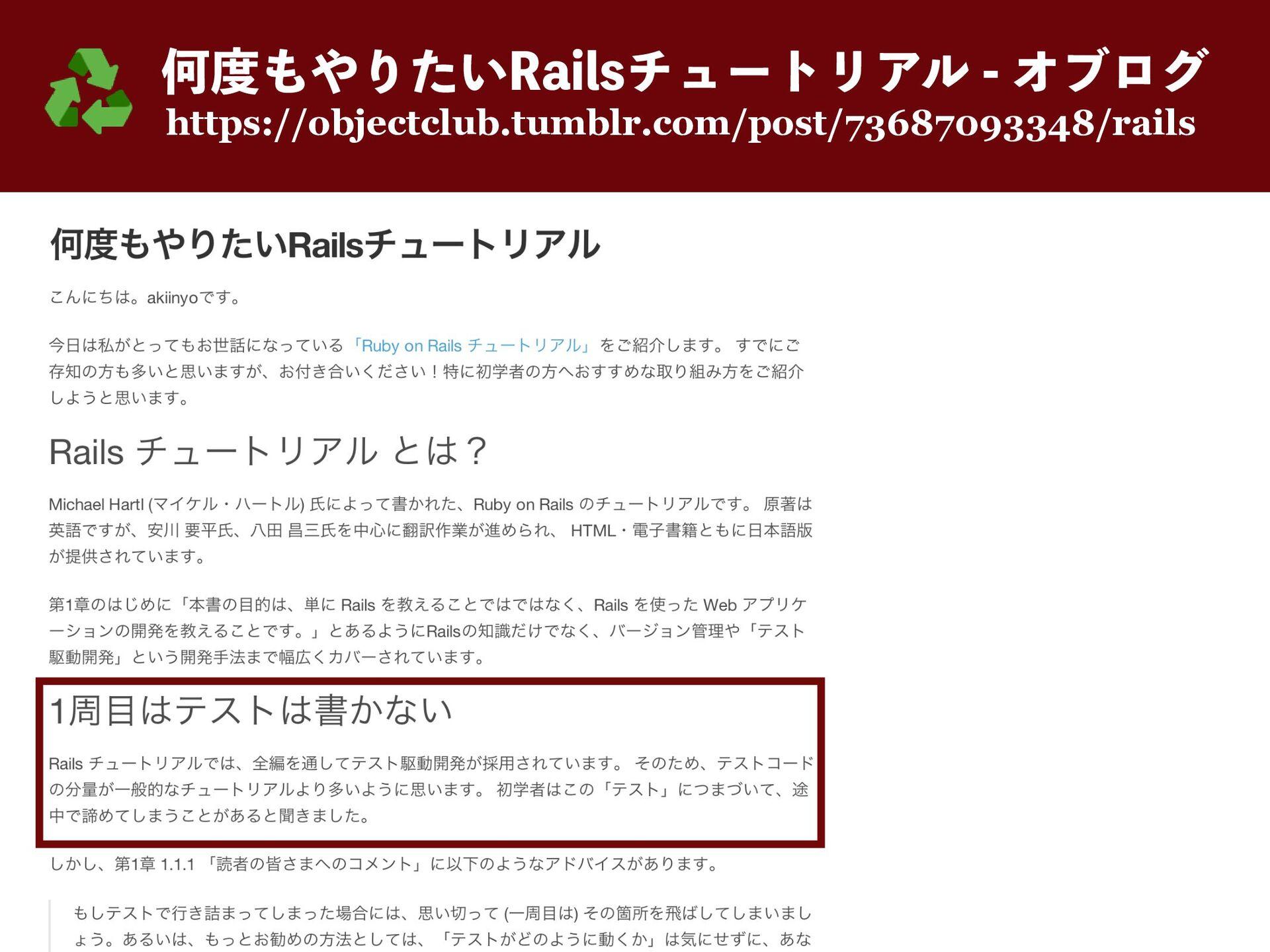 ొஃ: RubyWorld Conference (2013 / 2015 / 2018)