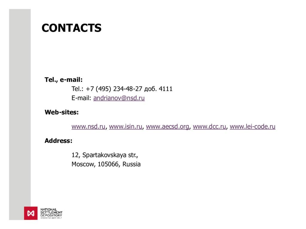 CONTACTS Tel., e-mail: Tel.: +7 (495) 234-48-27...
