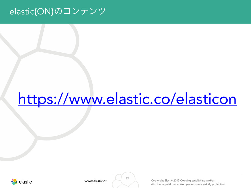 www.elastic.co Copyright Elastic 2015 Copying, ...