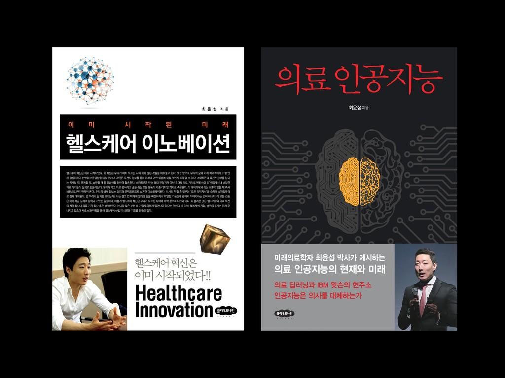 ୭ਮࢼ 의료 인공지능 ٣ੋ↟୭थഈ ஹೊఠ ణ ܳ݅٘חѪਸച...