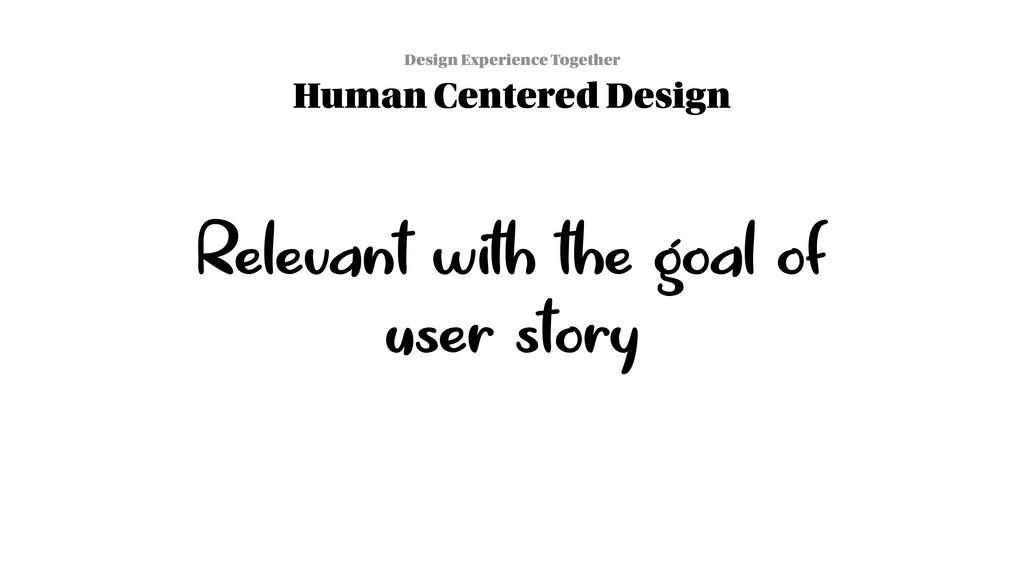 Design Experience Together Human Centered Desig...
