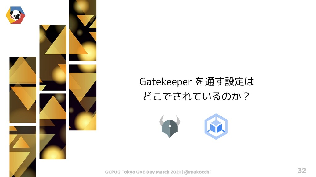 GCPUG Tokyo GKE Day March 2021 | @makocchi 32 G...