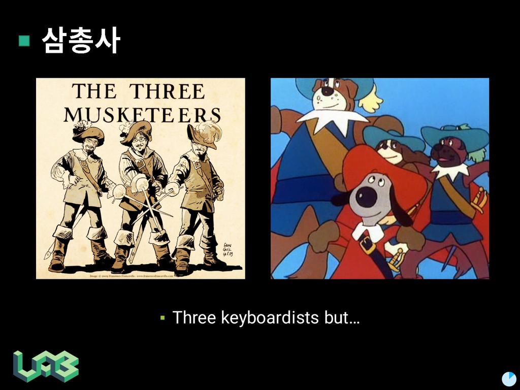 캊칺 ▪ Three keyboardists but…