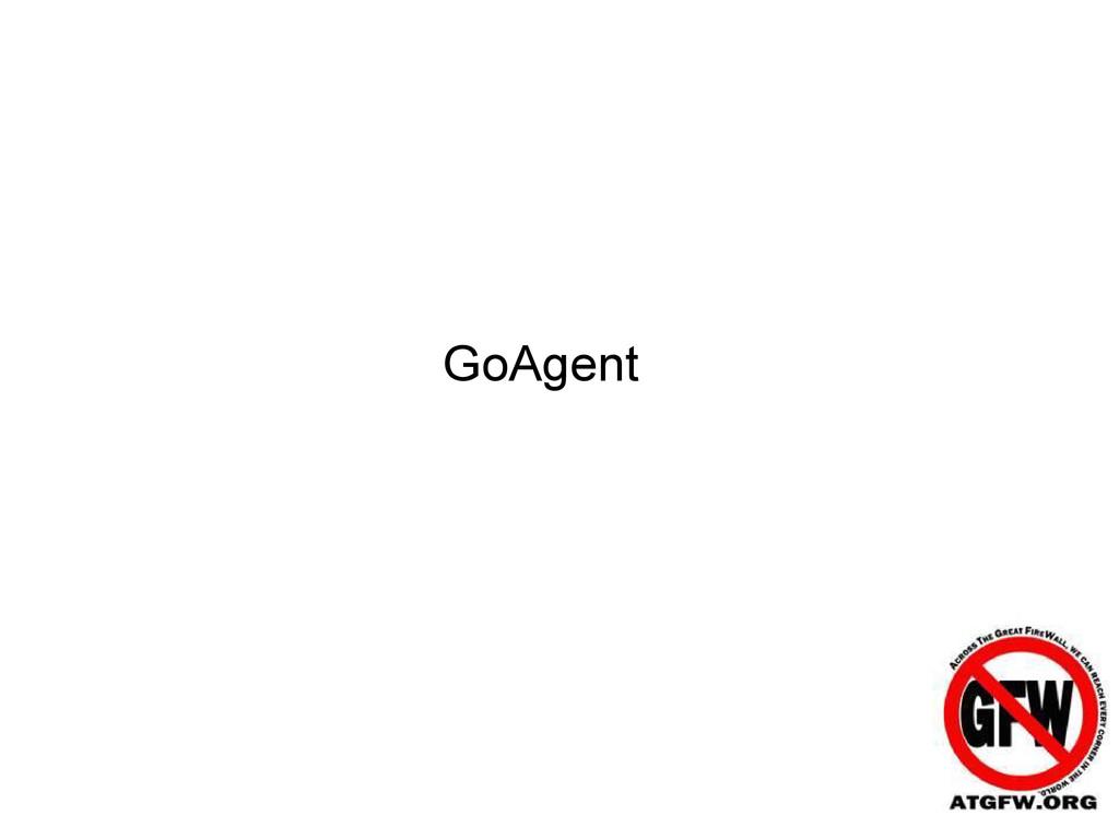 GoAgent