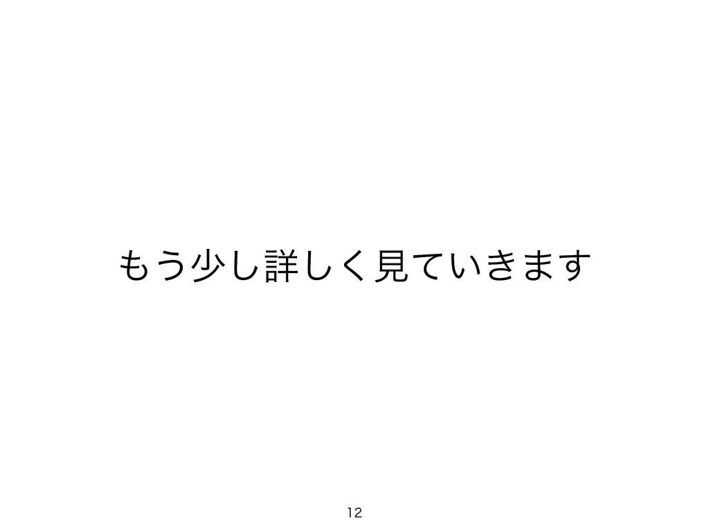 ͏গ͠ৄ͘͠ݟ͍͖ͯ·͢