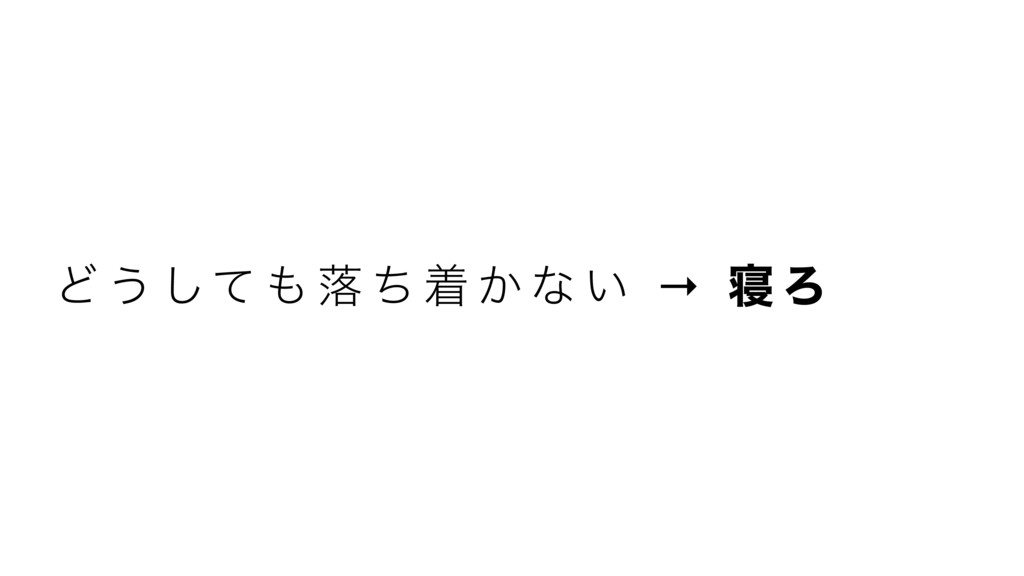 Ͳ ͏ ͯ͠  མ ͪ ண ͔ ͳ ͍ → ৸ Ζ