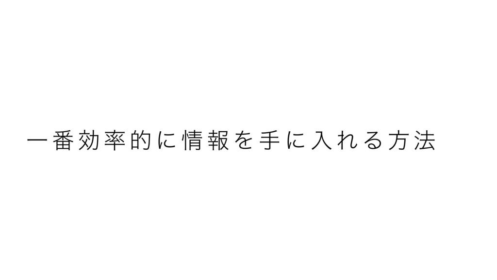 Ұ ൪ ޮ  త ʹ  ใ Λ ख ʹ ೖ Ε Δ ํ ๏