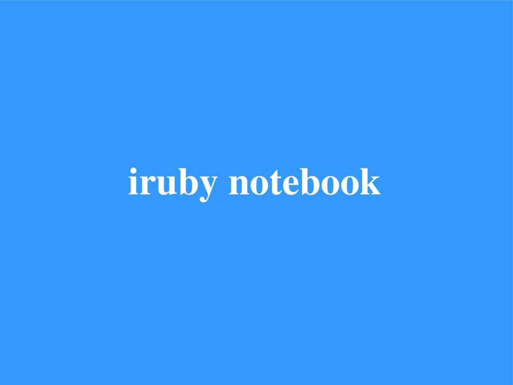 iruby notebook