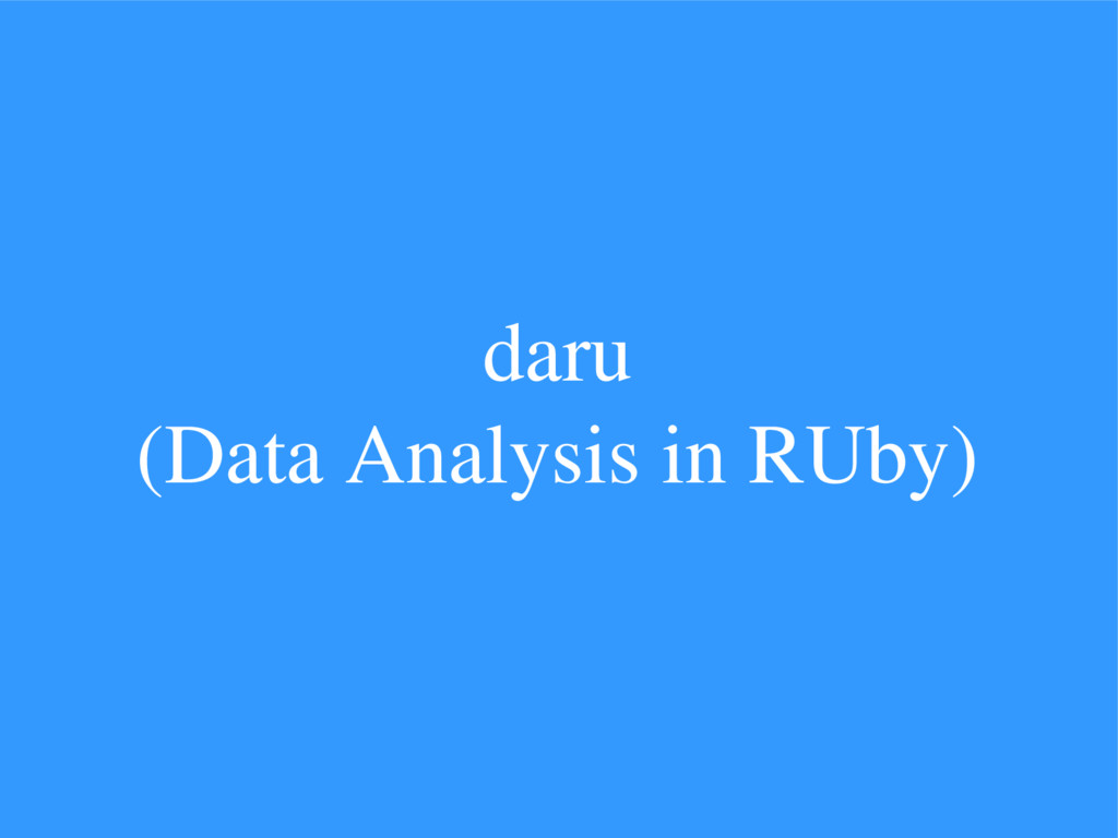 daru (Data Analysis in RUby)