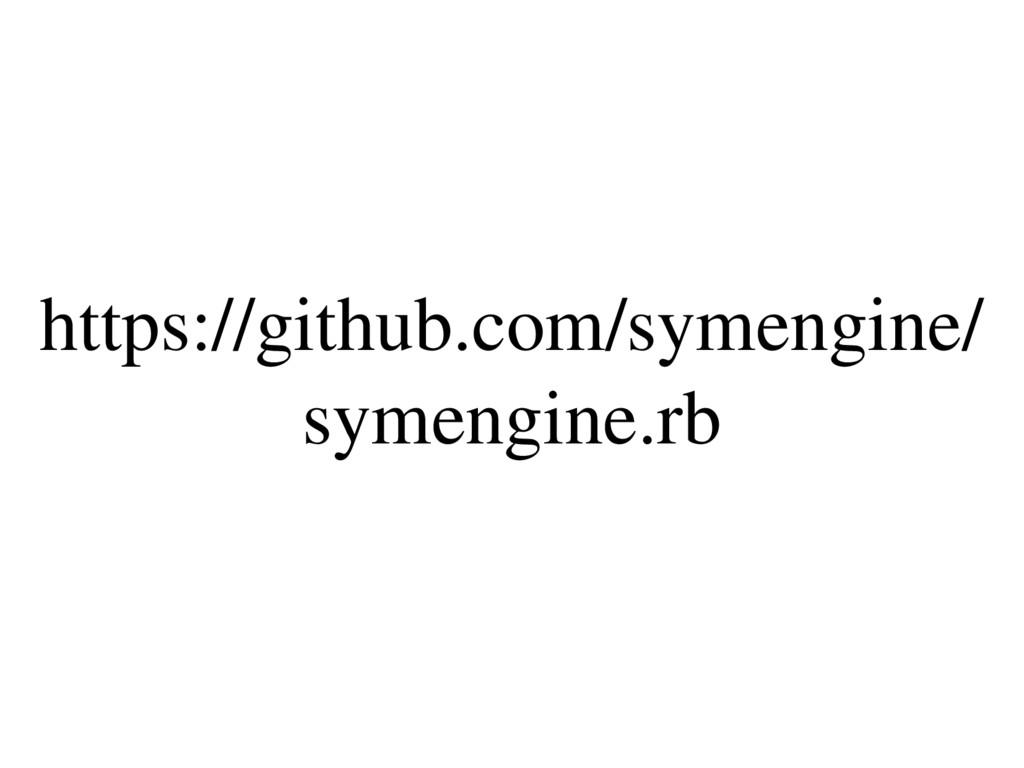 https://github.com/symengine/ symengine.rb