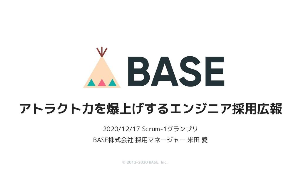 © 2012-2019 BASE, Inc. © 2012-2020 BASE, Inc. 2...