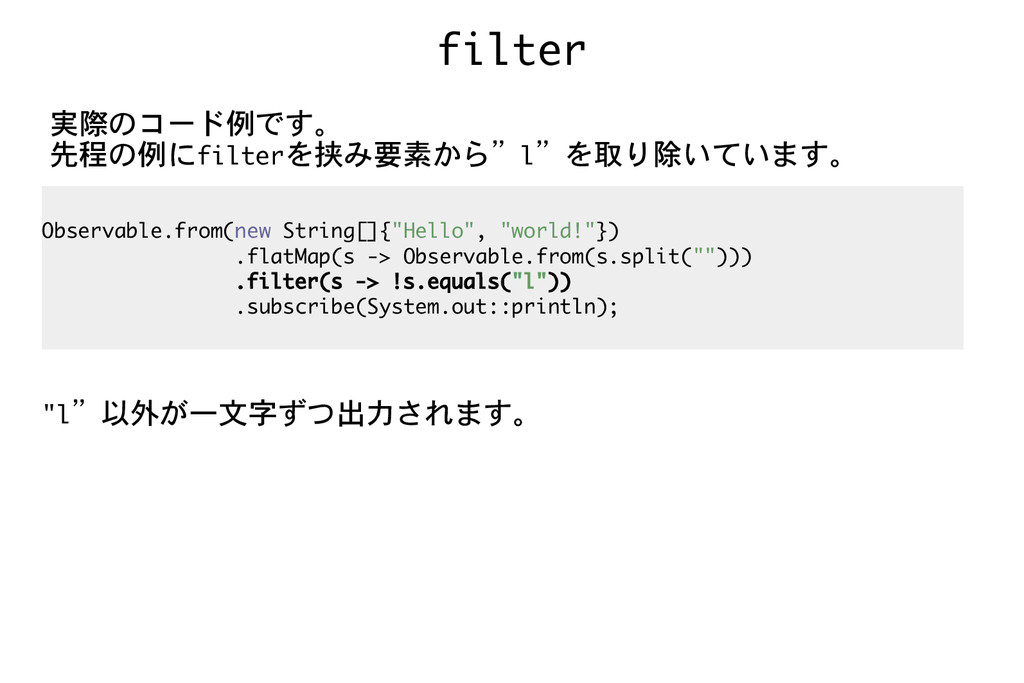 """Observable.from(new String[]{""""Hello"""", """"world!""""}..."""