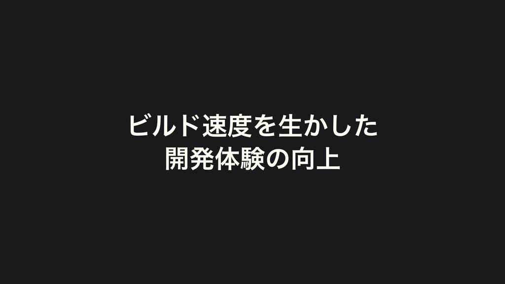 ϏϧυΛੜ͔ͨ͠ ։ൃମݧͷ্