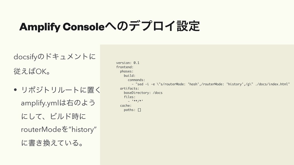 version: 0.1 frontend: phases: build: commands:...