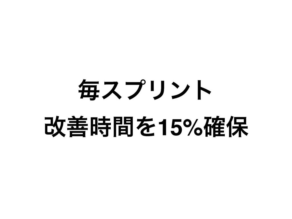 ຖεϓϦϯτ վળؒΛ15%֬อ