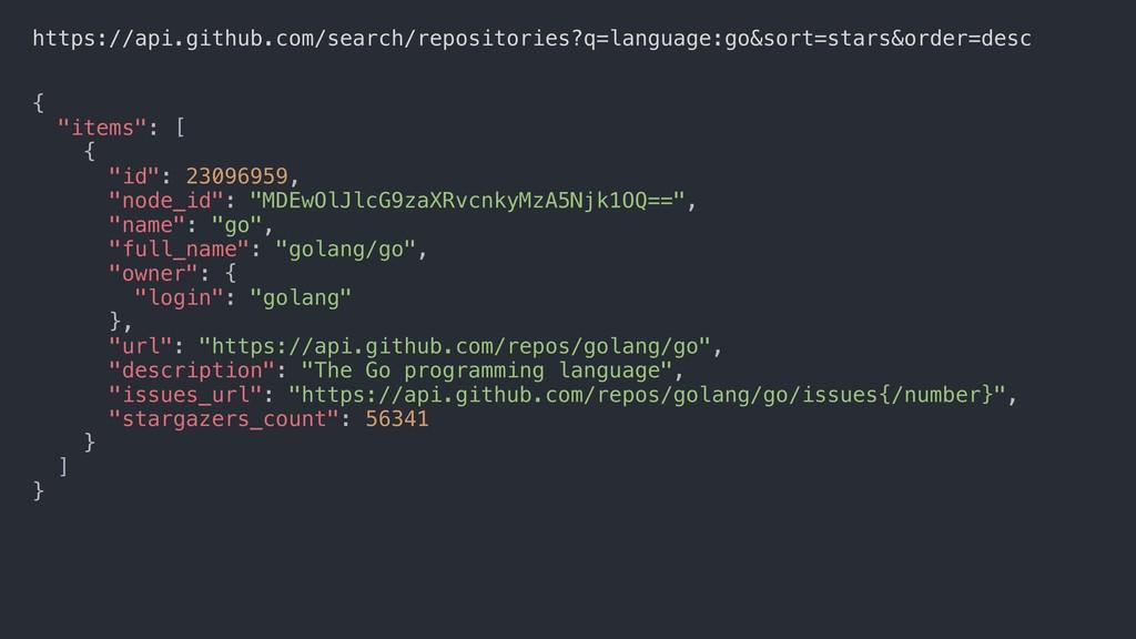 https://api.github.com/search/repositories?q=la...