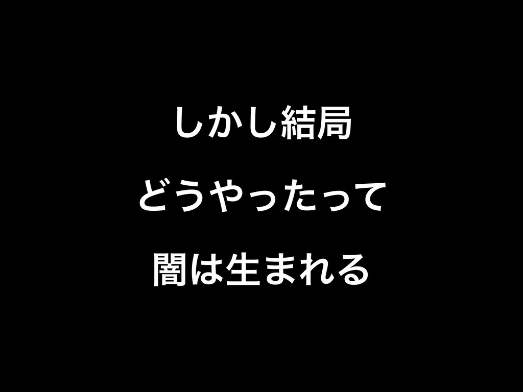 ͔݁͠͠ہ Ͳ͏ͬͨͬͯ ҋੜ·ΕΔ