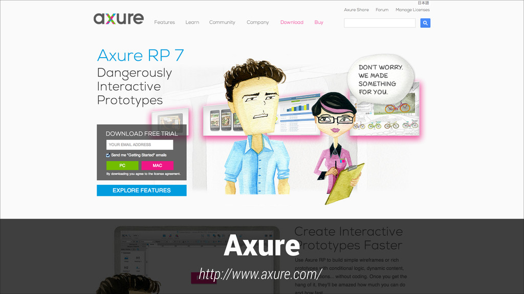 Axure http://www.axure.com/