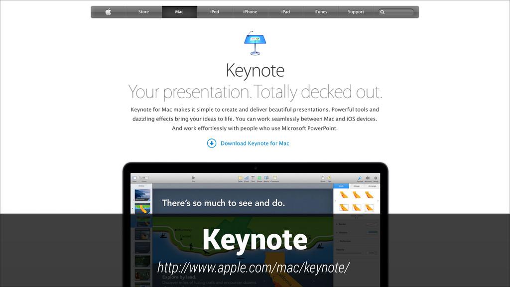 Keynote http://www.apple.com/mac/keynote/