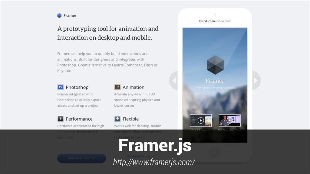Framer.js http://www.framerjs.com/