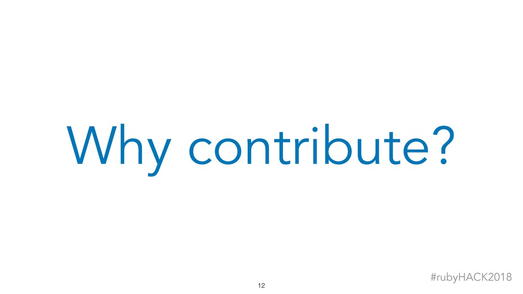 !12 #rubyHACK2018 Why contribute?