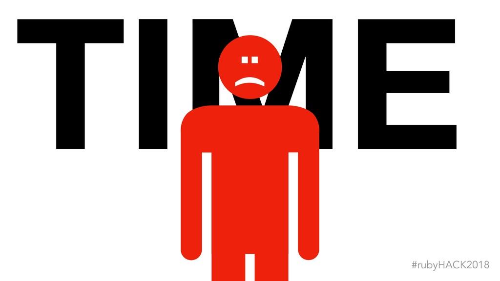 TIME #rubyHACK2018 : (