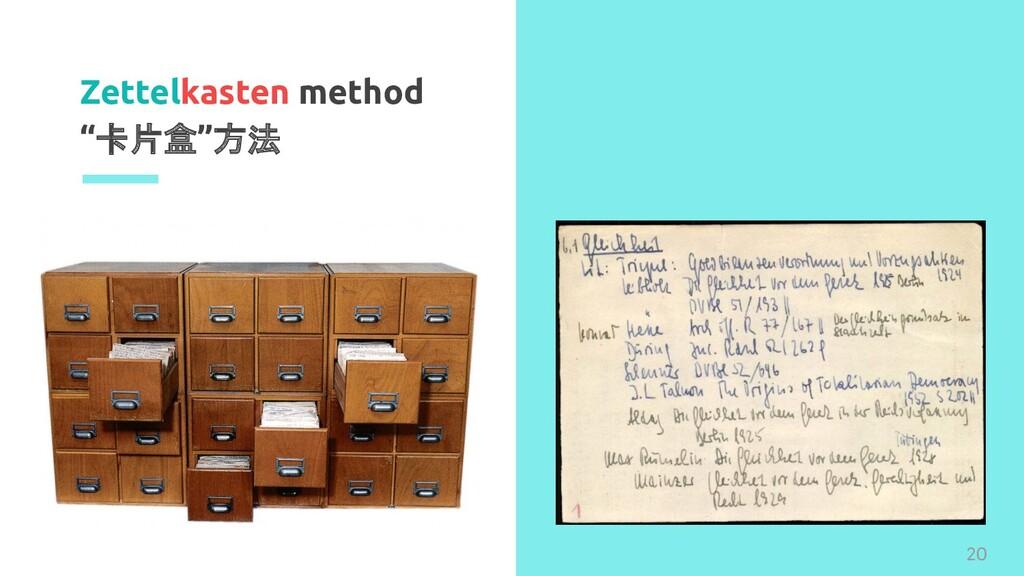 "Zettelkasten method ""卡片盒""方法 Source: <a href=""ht..."