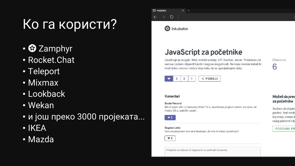 Ко га користи? • Zamphyr • Rocket.Chat • Telepo...