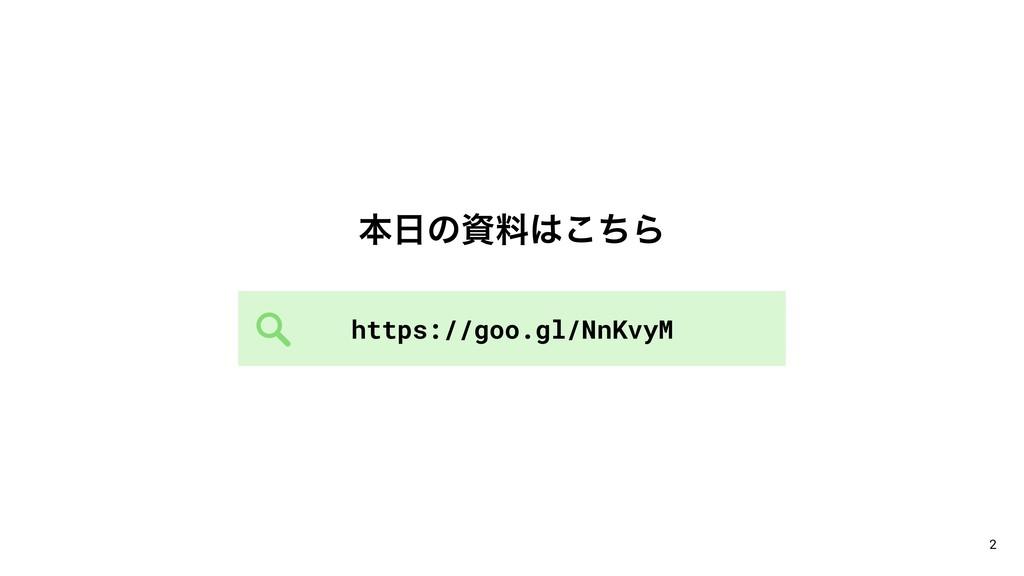 ຊͷྉͪ͜Β https://goo.gl/NnKvyM 2