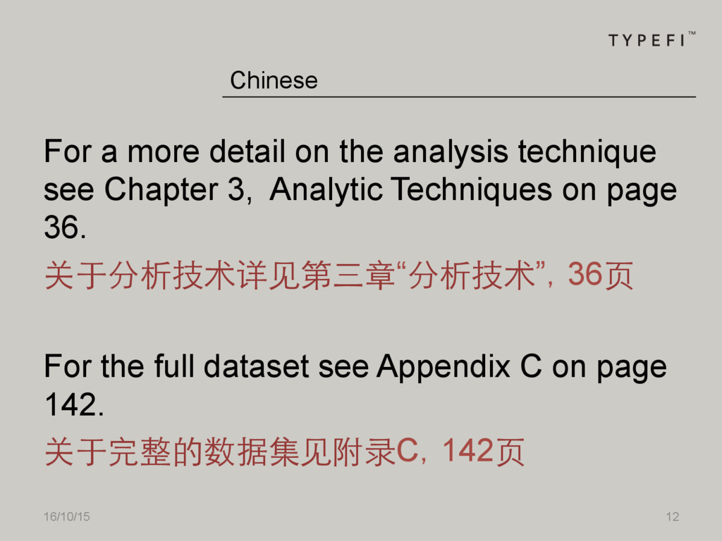 16/10/15 12 For a more detail on the analysis t...