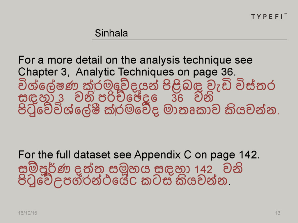 16/10/15 13 Sinhala For a more detail on the an...