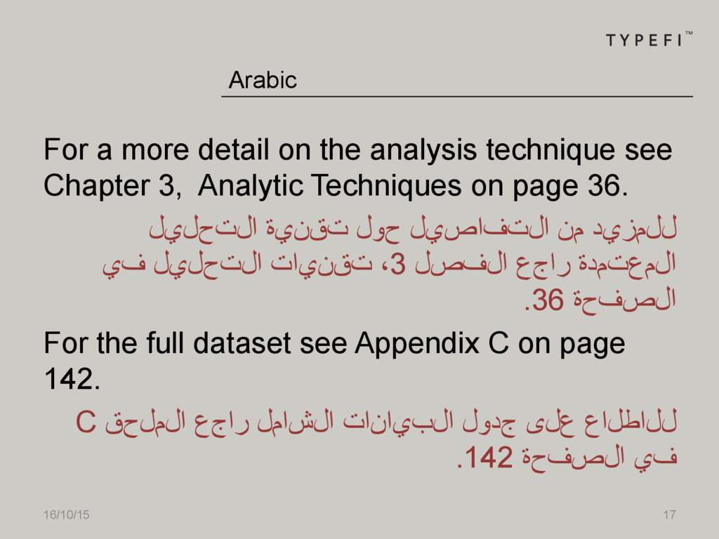 16/10/15 17 Arabic For a more detail on the ana...