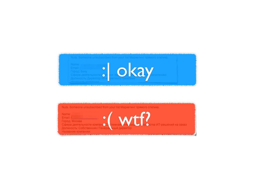 :| okay :( wtf?