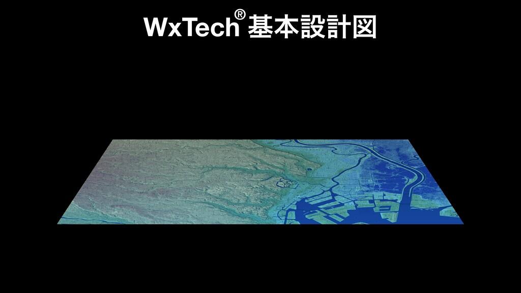 WxTech جຊઃܭਤ ®