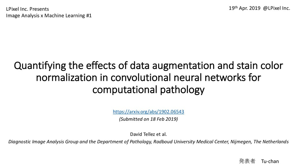 Quantifying the effects of data augmentation an...