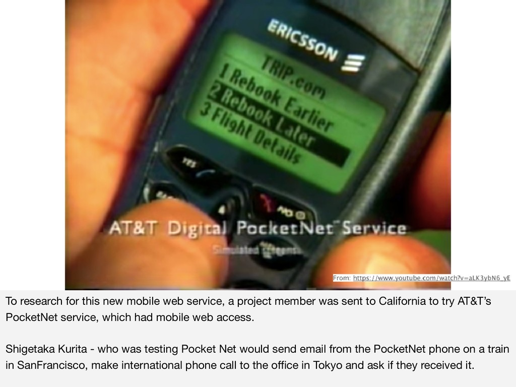 To research for this new mobile web service, a ...