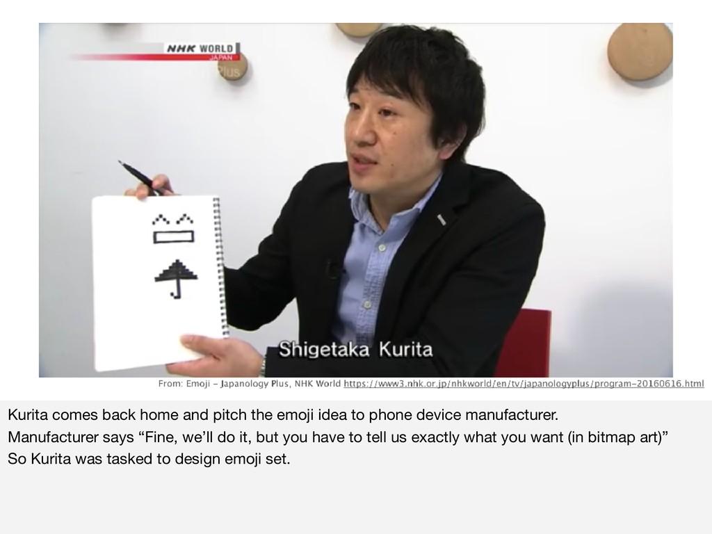 Kurita comes back home and pitch the emoji idea...