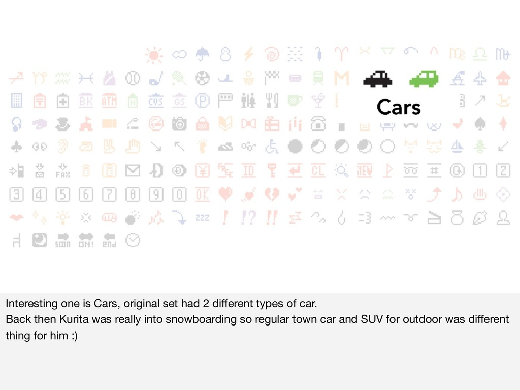 Interesting one is Cars, original set had 2 diff...
