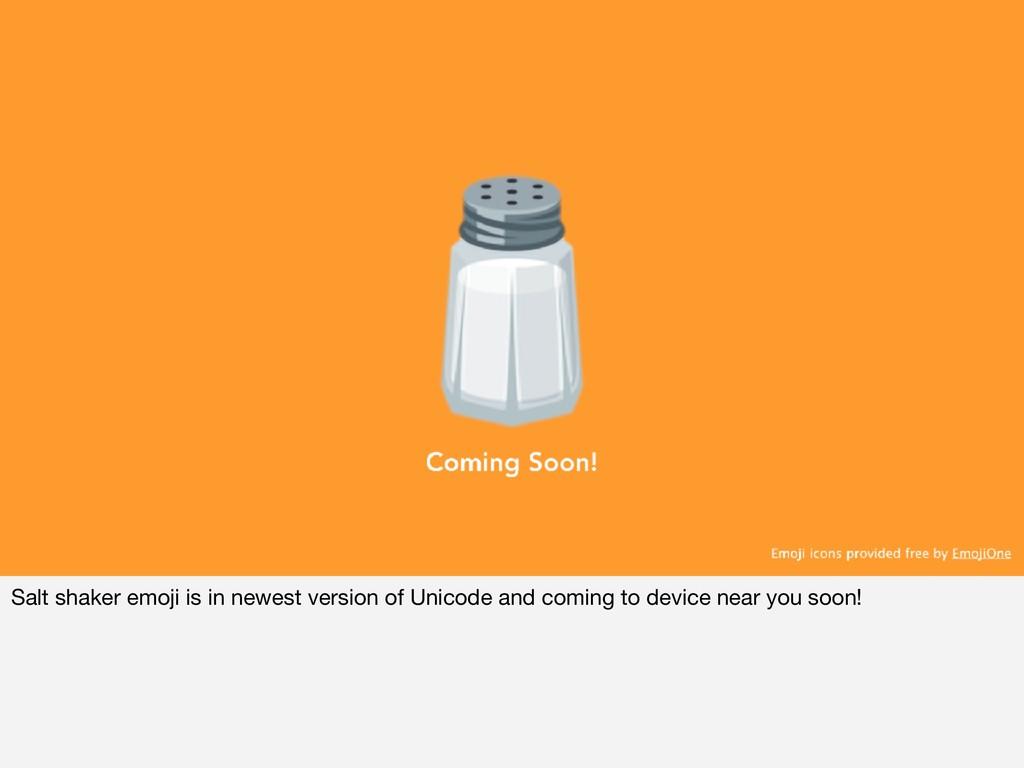 Salt shaker emoji is in newest version of Unico...